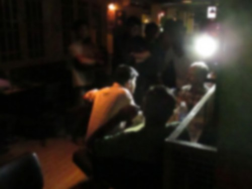 Bar blur